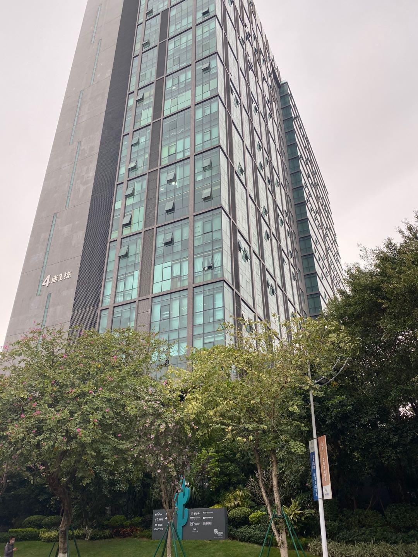Guangzhou Sanki Relocation
