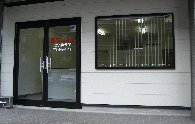Kitakyushu office