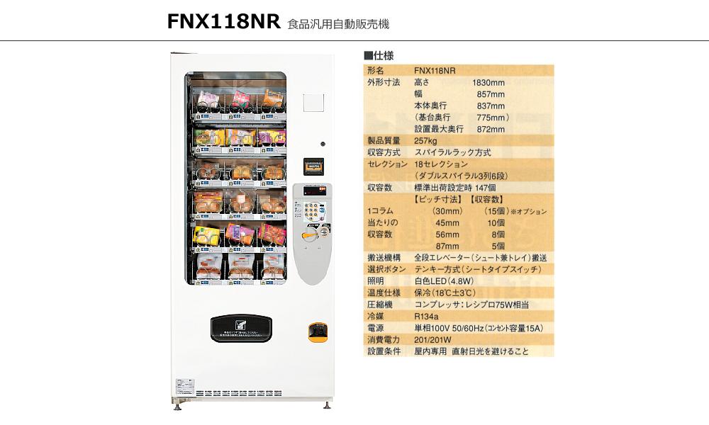 FNX118NR
